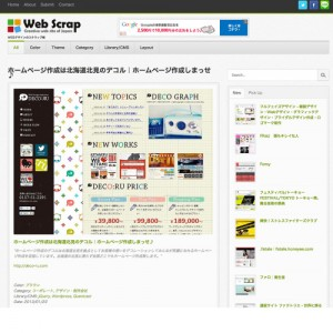webscrap