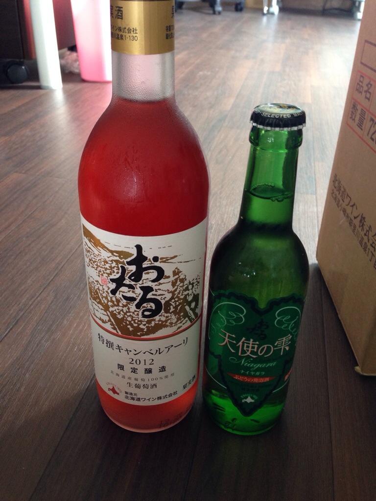 小樽ワイン