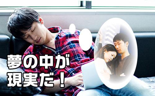 モーニングコールアプリ【wakie】