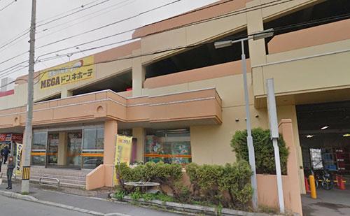 メガドンキー旭川店