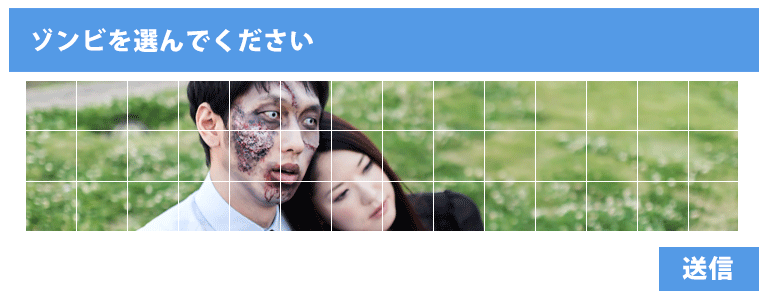reCAPTCHAv3は便利